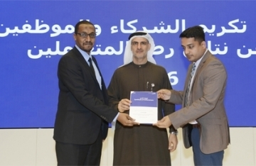 DriveDubai has been awarded with Most Improved Institute of 2016 by RTA