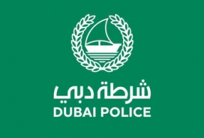 Offer for Dubai Police & their Families
