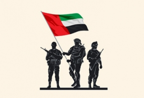 Special Offer for UAE Martyrs Offer & their Family